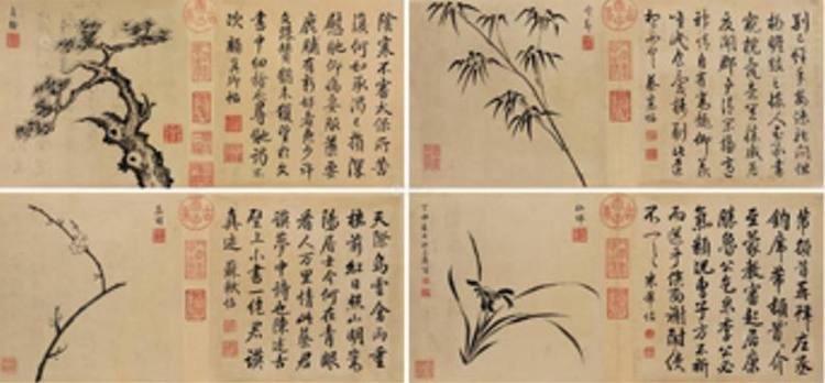 明月 松 间照,4月29日松美术馆大展正式对公众开放